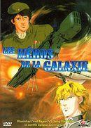 Affiche Les Héros de la Galaxie : Ma Conquête est la Mer d'Étoiles