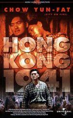 Affiche Hong Kong 1941