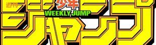 Cover Weekly Shonen Jump