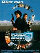 Affiche Police Story 3: Supercop