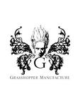 Logo Grasshopper Manufacture
