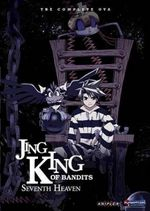 Affiche King of Bandits Jin in Seventh Heaven