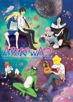Affiche Arakawa Under the Bridge x Bridge