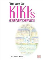 Couverture The Art of Kiki's Delivery Service