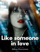 Affiche Like Someone in Love