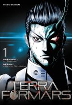 Couverture Terra Formars - Tome 1