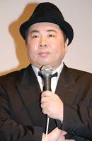 Photo Muga Tsukaji