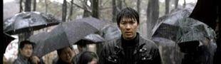 Cover Les Américains ne sont pas les seuls à savoir faire des bons films.. Les Asiatiques aussi.