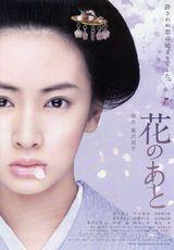 Affiche Hana No Ato