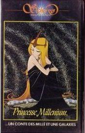 Affiche Princesse Millenium