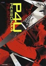 Couverture Persona 4 : The Ultimate in Mayonaka Arena - Official Design Works