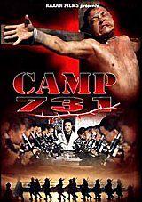 Affiche Camp 731