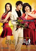 Affiche 200 Pounds Beauty