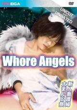 Affiche Whore Angels