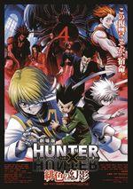 Affiche Hunter x Hunter : Phantom Rouge