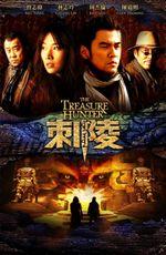 Affiche The Treasure Hunter