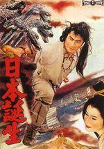 Affiche La naissance du Japon