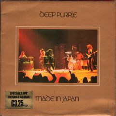 Pochette Made in Japan (Live)