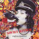 Pochette Soviet Kitsch