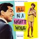 Pochette All in a Night's Work (OST)
