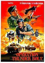 Jaquette Operation Thunderbolt