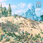 Pochette Sun Giant (EP)