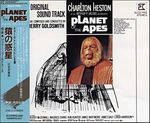 Pochette Planet of the Apes (OST)
