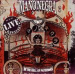 Pochette In the Hell of Patchinko (Live)