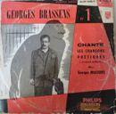 Pochette Nº1 : Georges Brassens chante... les chansons poétiques (... et souvent gaillardes) de... Georges Brassens