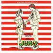 Pochette Juno (OST)