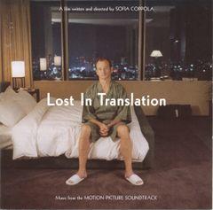 Pochette Lost in Translation (OST)