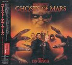 Pochette Ghosts of Mars (OST)