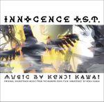 Pochette Innocence (OST)