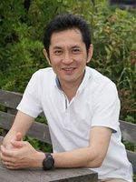 Photo Goro Miyazaki