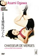 Affiche Chasseur de vierges