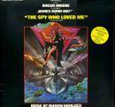 Pochette The Spy Who Loved Me (OST)