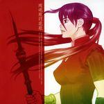 Pochette Seirei No Moribito Original Soundtrack 1 (OST)