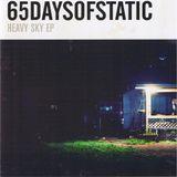 Pochette Heavy Sky EP (EP)