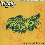 Pochette Jet Set Radio Original Sound Tracks (OST)