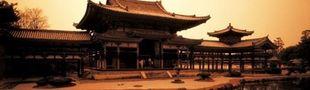 Cover Mes excursions au pays du saké