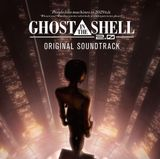 Pochette Ghost in the Shell 2.0 (OST)