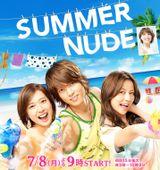 Affiche Summer Nude