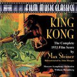 Pochette King Kong (OST)
