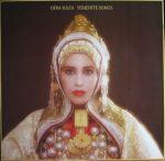 Pochette Yemenite Songs
