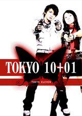 Affiche Tokyo 10+01