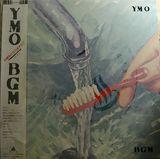 Pochette BGM