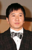 Photo Yûji Tanaka