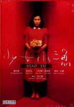 Affiche Siao Yu