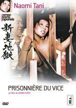 Affiche Prisonnière du vice
