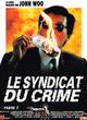 Affiche Le Syndicat du crime